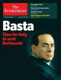 dimissioni Silvio Berlusconi ex art 54 Cost.