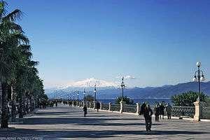 Vogliamo Ryanair all'aereoporto di  Reggio di Calabria!