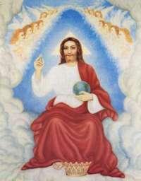 Giorno dedicato al Padre celeste