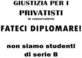 giustizia per i privatisti in conservatorio