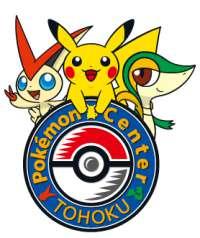 portiamo i Pokèmon Center in Italia!