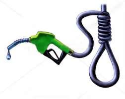 Facciamo noi il prezzo dei carburanti
