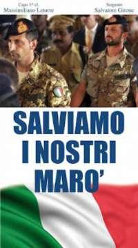 Diritto internazionale per i fucilieri del San Marco