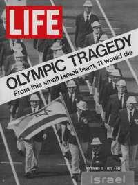 Londra 2012 - Un minuto di silenzio a 40 anni dal massacro