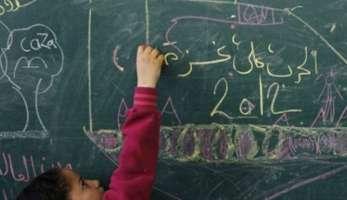 Bimba cieca rifiutata a scuola in Piemonte!
