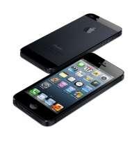 Un iPhone5 per Sara: il suo!!!