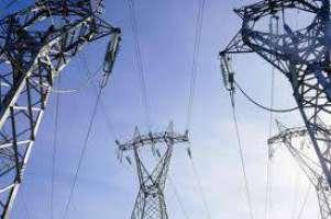 Chiediamo la riduzione delle bollette energetiche