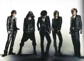 Vogliamo la band The GazettE in Italia!