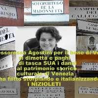 Richiesta dimissioni Ass. Tiziana Agostini