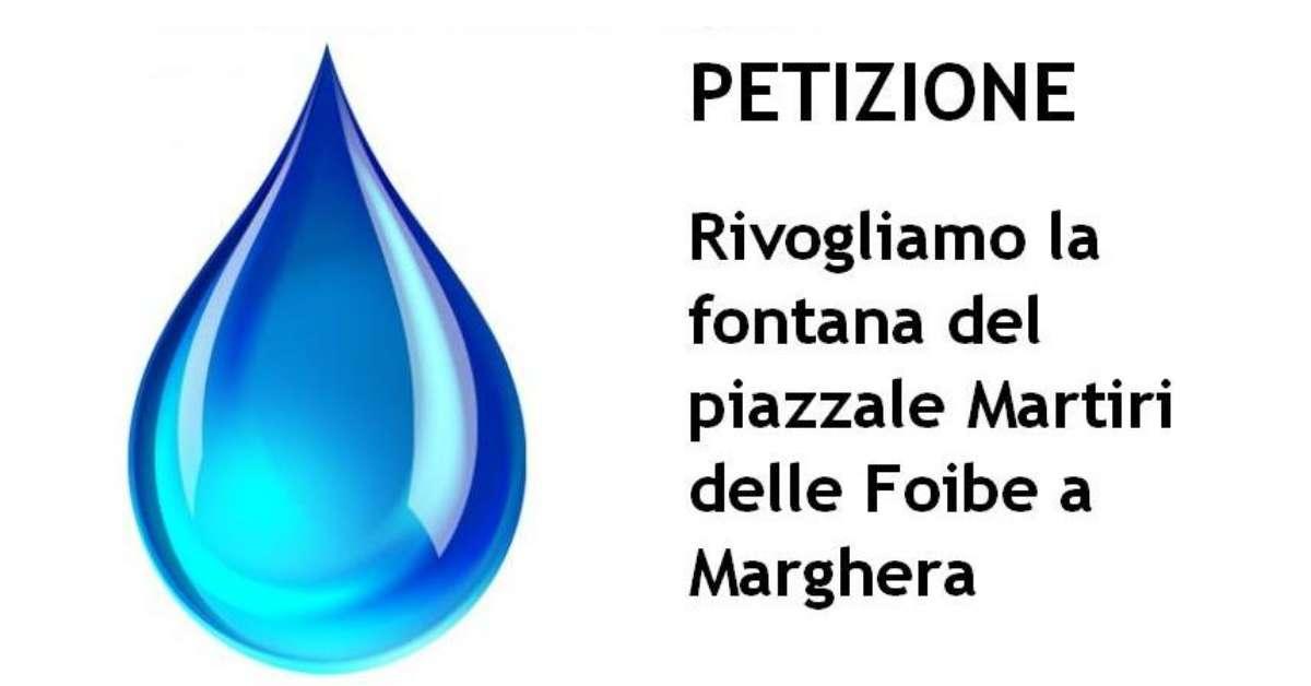 Marghera, fontana del piazzale Martiri delle Foibe